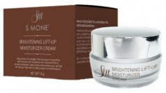 brightening-lift-up-intensive-cream