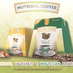 """กาแฟลดความอ้วน """"Nutrinal Coffee"""""""