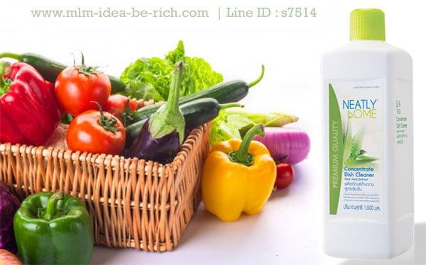 น้ำยาล้างจานนีทลี่โฮมล้างผักผลไม้ได้อ่อนโยน สะอาดหมดจด ไร้สารตกค้าง
