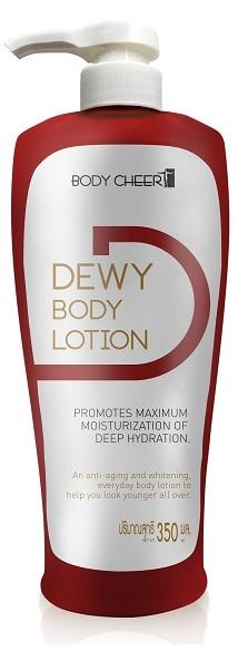โลชั่นบำรุงผิวกาย Dewy Body Lotion ด้วยนวัตกรรมจากญี่ปุ่น เพื่อผิวขาว กระจ่างใส