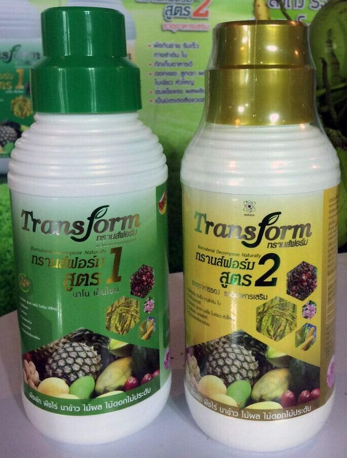 ปุ๋ยทรานส์ฟอร์มเพื่อเสริมธาตุอาหารให้พืชอย่างเต็มที่และรวดเร็ว