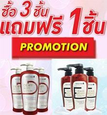 ease-dewy-lotion-promotion