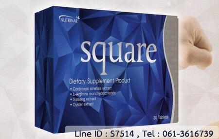 สมุนไพรเพิ่มพลังเพศชาย Square