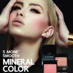 บลัชออน S Mone' Smooth Mineral Color Blush