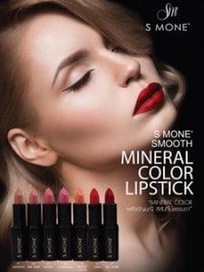 ถ้าลังเลว่า ลิปสติกยี่ห้อไหนดี เลือก Mineral Color Lipstick