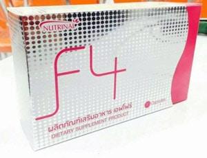 อาหารเสริมลดน้ำหนัก เอฟโฟร์ F4
