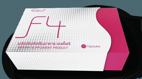 ผลิตภัณฑ์เสริมอาหาร ลดน้ำหนัก กระชับสัดส่วน เอฟโฟร์ F4