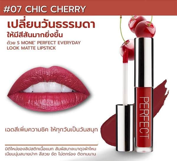 ลิปสติกเนื้อแมท SMone' Perfect Matte Lipstick สี chic cherry