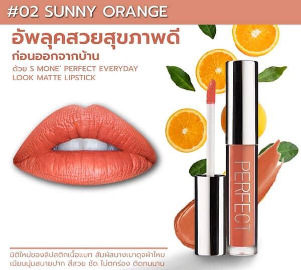 ลิปสติกเนื้อแมท SMone' Perfect Matte Lipstick สี Sunny Orange
