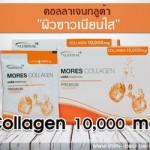 คอลลาเจนกลูต้า Mores Collagen