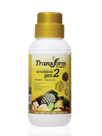 ปุ๋ยทรานส์ฟอร์ม ธาตุอาหารรอง ธาตุอาหารเสริม transform สูตร 2