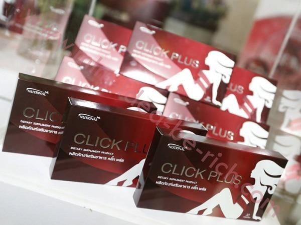 อาหารเสริมสำหรับผู้หญิง คลิ๊กพลัส Click Plus บำรุงสตรี
