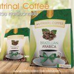 """กาแฟลดน้ำหนัก """"Nutrinal Coffee"""" ผิวสวย หุ่นดี"""