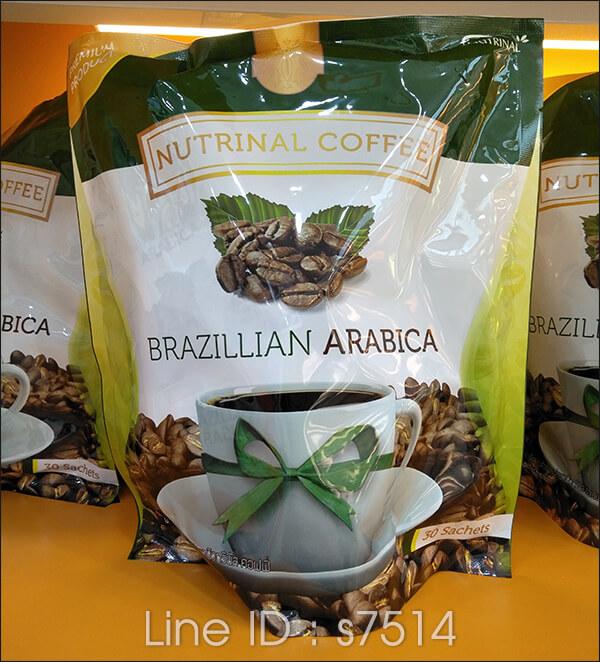 กาแฟสุขภาพลดน้ำหนัก brazillian arabica nutrinal coffee