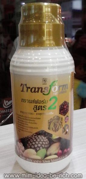 อาหารเสริมพืช ปุ๋ยน้ำ Transform ทรานส์ฟอร์ม สูตร2
