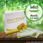 ล้างสารพิษ 'ดีท็อกลำไส้' ด้วยอาหารเสริมไฟโตวี่ (Phytovy Detox)