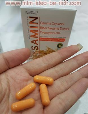 อาหารเสริม ออริซามิน Orysamin ช่วยลดไขมันในเลือด ลดคอเลสเตอรอล