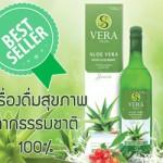 เครื่องดื่มสุขภาพ น้ำว่านหางจระเข้ S Vera Plus ยอดขายดีมากจนแม่ค้าตะลึง