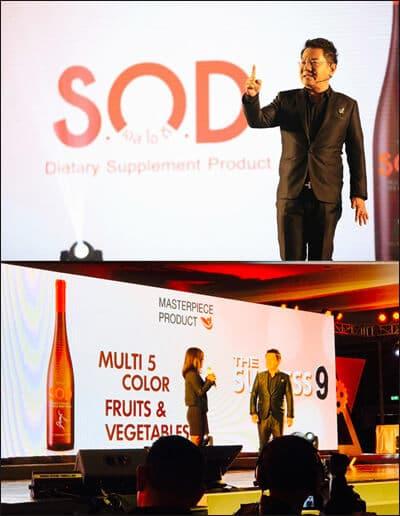 เปิดตัวสินค้าใหม่ งาน the success 9 อาหารเสริมเอนไซม์ S.O.D