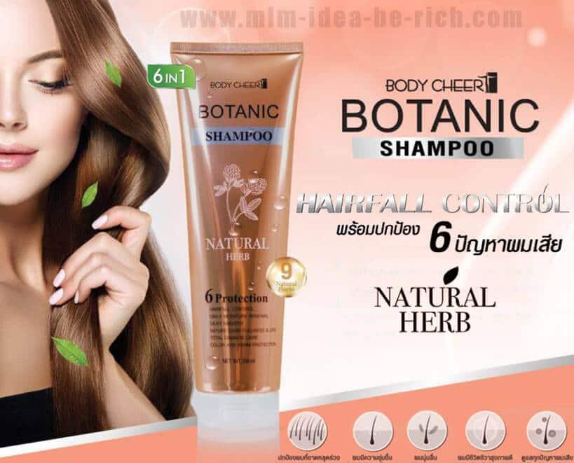 %e0%b9%81%e0%b8%8a%e0%b8%a1%e0%b8%9e%e0%b8%b9-botanic-naturalherb-shampoo
