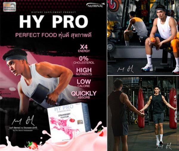 อาหารเสริมโปรตีนจากพืช ไฮโปร Hy Pro Mickey