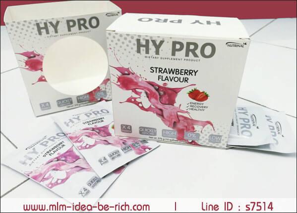 อาหารเสริมโปรตีนไฮโปร HyPro รสสตอเบอร์รี่