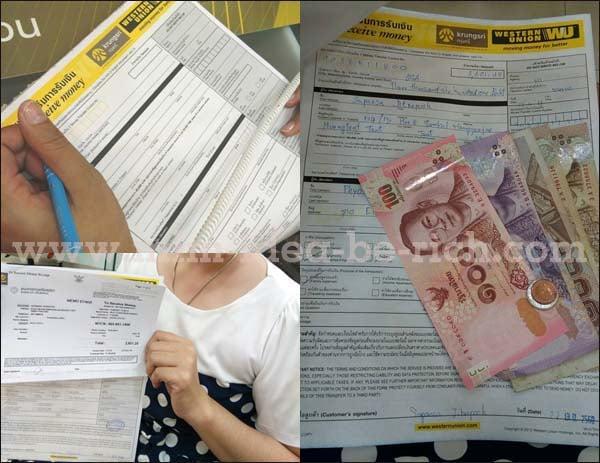 การรับเงินชำระค่าสินค้าผ่านทาง Western Union