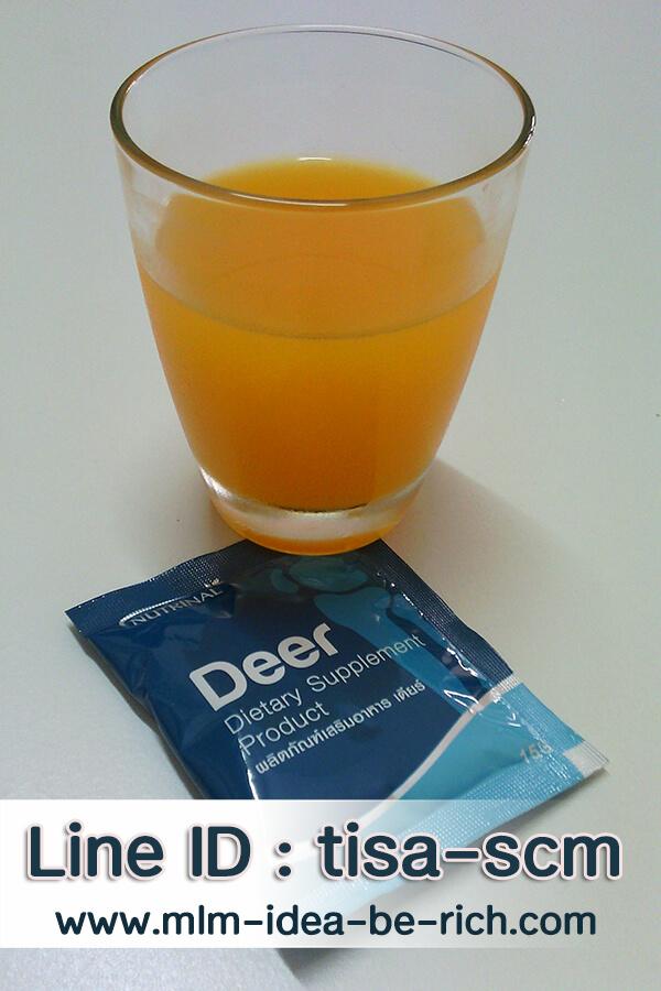 อาหารเสริมกระดูกอ่อนปลาฉลาม อุดมด้วยแคลเซียมบำรุงกระดูกและข้อ Deer