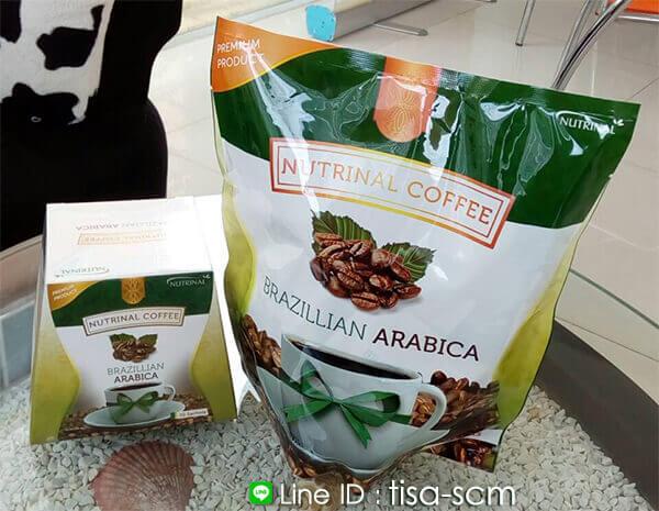 กาแฟลดน้ำหนัก ลดพุง brazillian arabica nutrinal coffee
