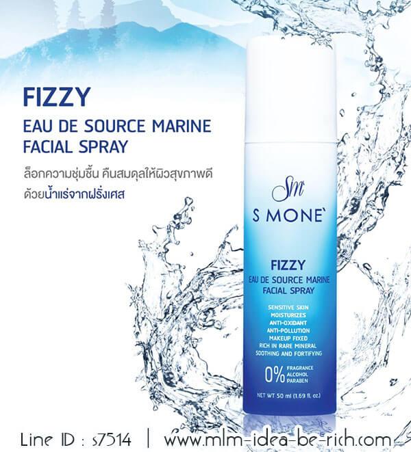 สเปรย์ฉีดหน้า Fizzy น้ำแร่จากฝรั่งเศส