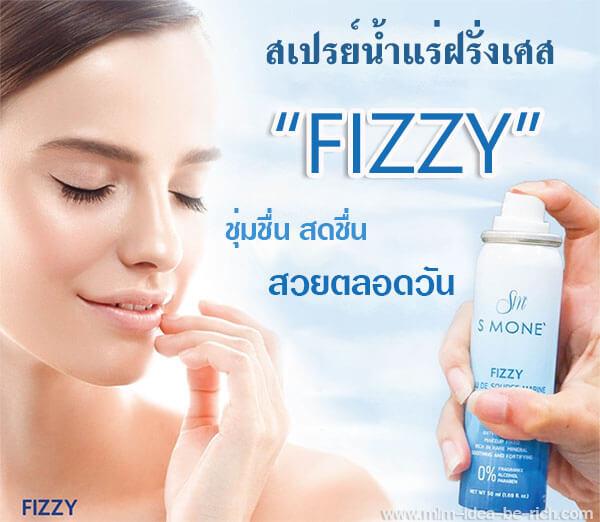 %e0%b8%aa%e0%b9%80%e0%b8%9b%e0%b8%a3%e0%b8%a2%e0%b9%8c%e0%b8%99%e0%b9%89%e0%b8%b3%e0%b9%81%e0%b8%a3%e0%b9%88-fizzy-facial-spray