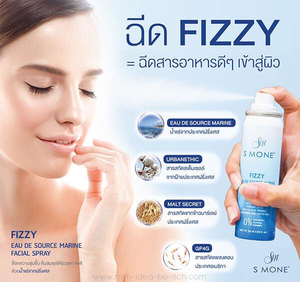 เติมอาหารผิวด้วยสเปรย์น้ำแร่ S Mone' fizzy spray