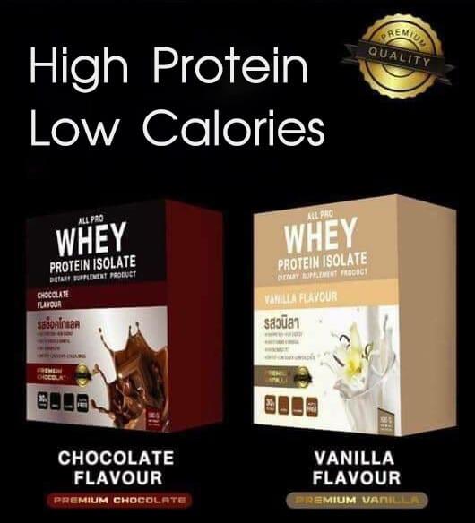 เวย์โปรตีนที่ดีที่สุด ในการลดน้ำหนักและเพิ่มกล้ามเนื้อ All Pro WHEY