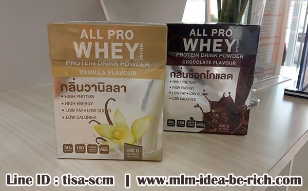 เวย์โปรตีนที่ดีที่สุด ALL PRO Protein Dring Whey