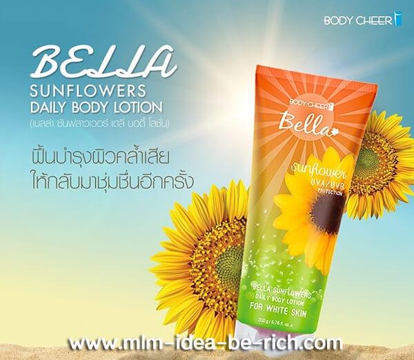 โลชั่นบำรุงผิวกายเบลล่า Bella SunFlowers Daily Body Lotion