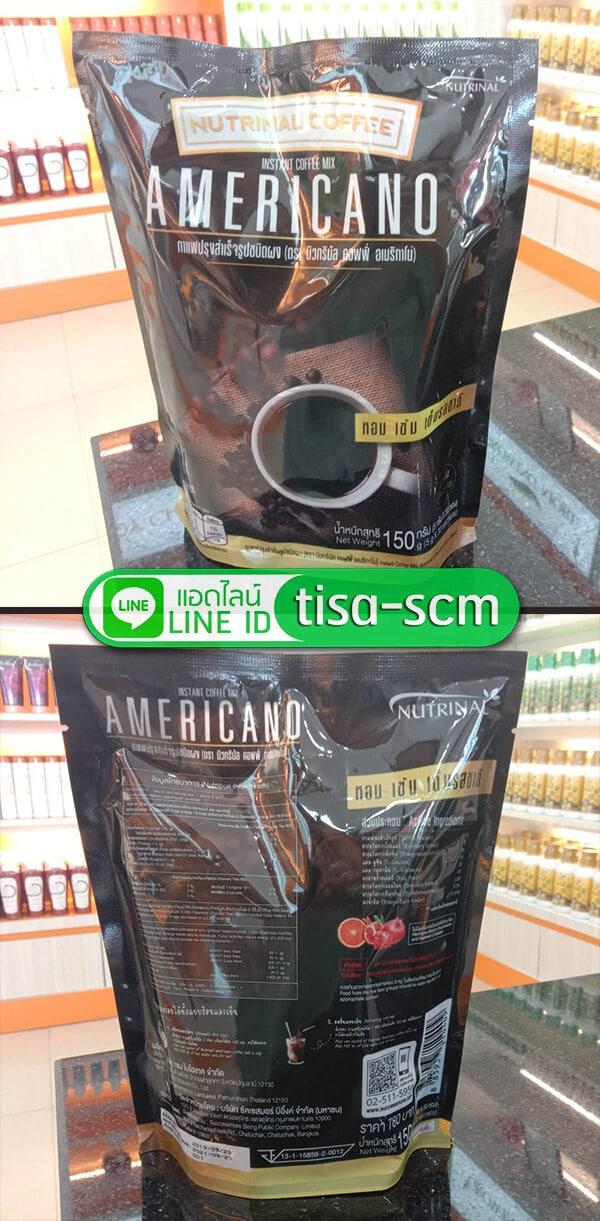 Nutrinal Coffee Americano สนใจสั่งซื้อแอดไลน์ tisa-scm