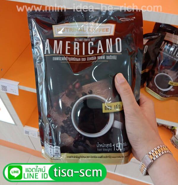 กาแฟดำที่ดีที่สุด Nutrinal Coffee Americano แอดไลน์ไอดี tisa-scm