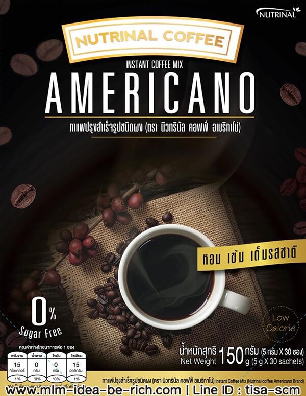 กาแฟดำผงปรุงสำเร็จ nutrinal coffee instant coffee AMERICANO