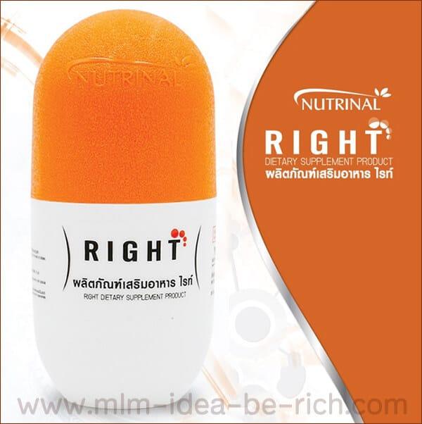 เบิร์นไขมันด้วยตัวช่วยเผาพลาญ ลดไขมันส่วนเกิน ด้วย Nutrianl RIGHT ของบริษัทซัคเซสมอร์