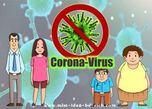 %e0%b9%82%e0%b8%84%e0%b9%82%e0%b8%a3%e0%b8%99%e0%b9%88%e0%b8%b2-corona-virus-fact