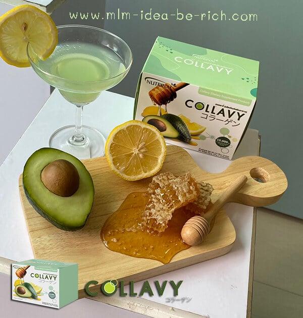 สุดยอดคอลลาเจนเพื่อผิวดีและสวย คอลลาวี่ Collavy