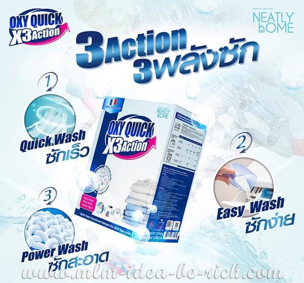 ผงซักฟอก สูตรเข้มข้น 3 พลังซัก Oxy Quick 3 Action